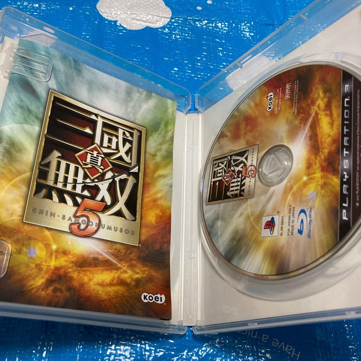 PS3 真 三國無双5