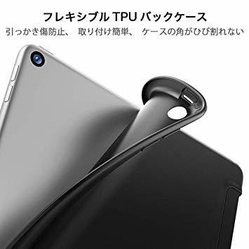 ブラック ESR iPad Mini 5 2019 ケース 軽量 薄型 PU レザー スマート カバー 耐衝撃 傷防止 ソフト _画像3