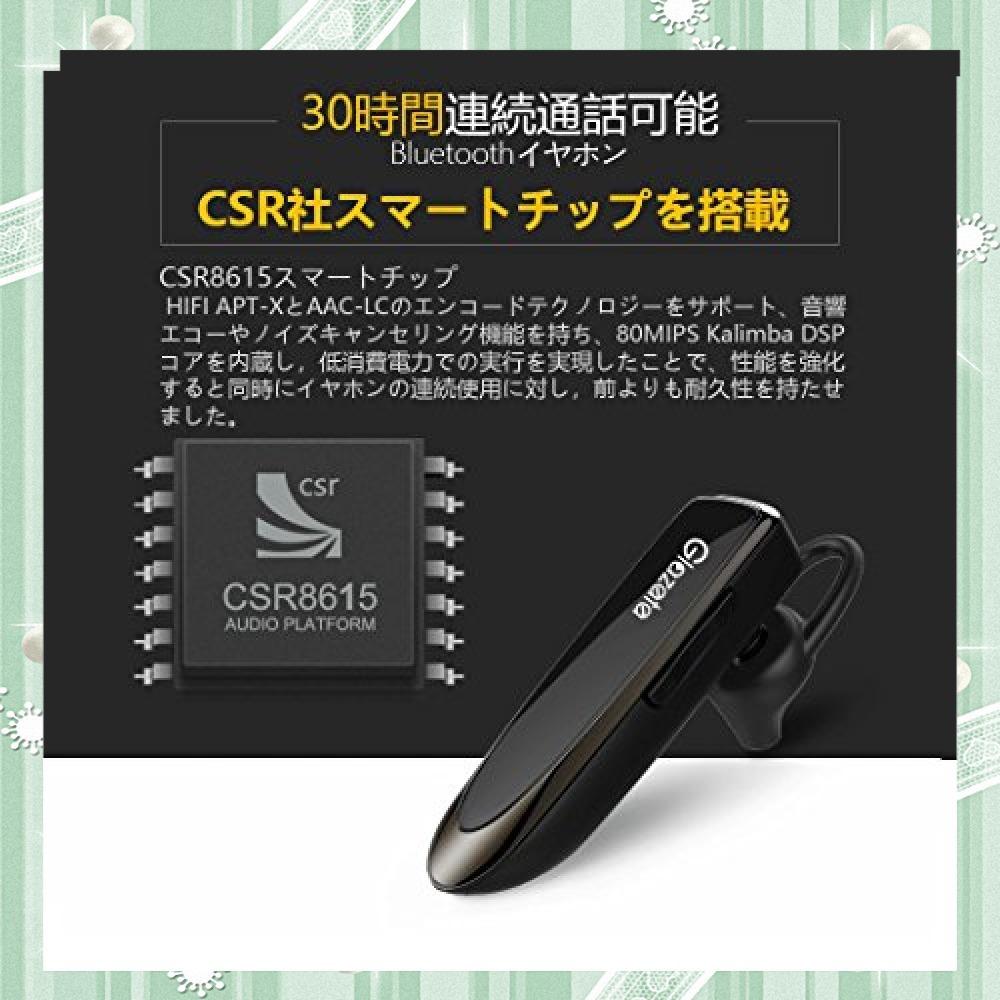 黒 Glazata Bluetooth 日本語音声ヘッドセット V4.1 片耳 高音質 ,超大容量バッテリー、長持ちイヤホン、3_画像2