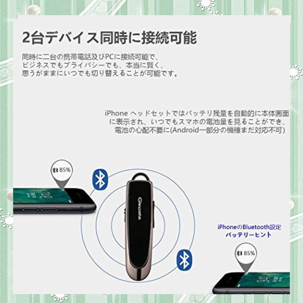 黒 Glazata Bluetooth 日本語音声ヘッドセット V4.1 片耳 高音質 ,超大容量バッテリー、長持ちイヤホン、3_画像6