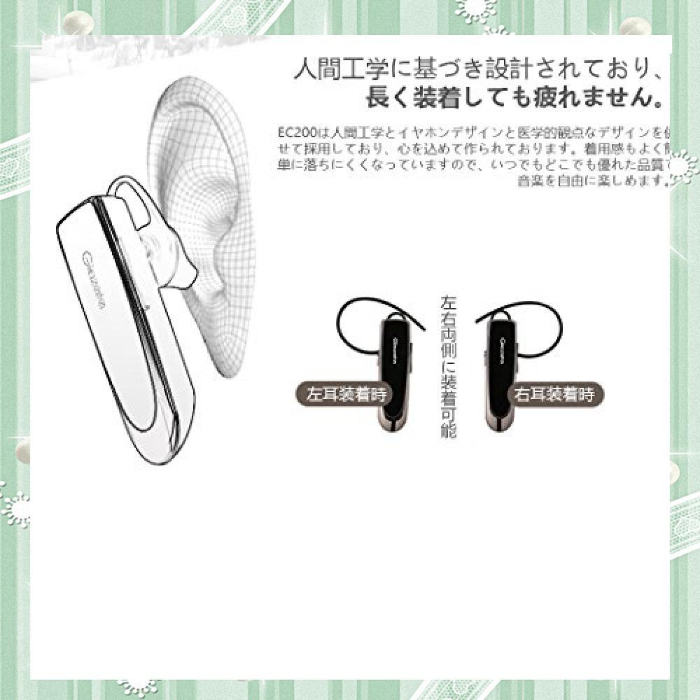 黒 Glazata Bluetooth 日本語音声ヘッドセット V4.1 片耳 高音質 ,超大容量バッテリー、長持ちイヤホン、3_画像5