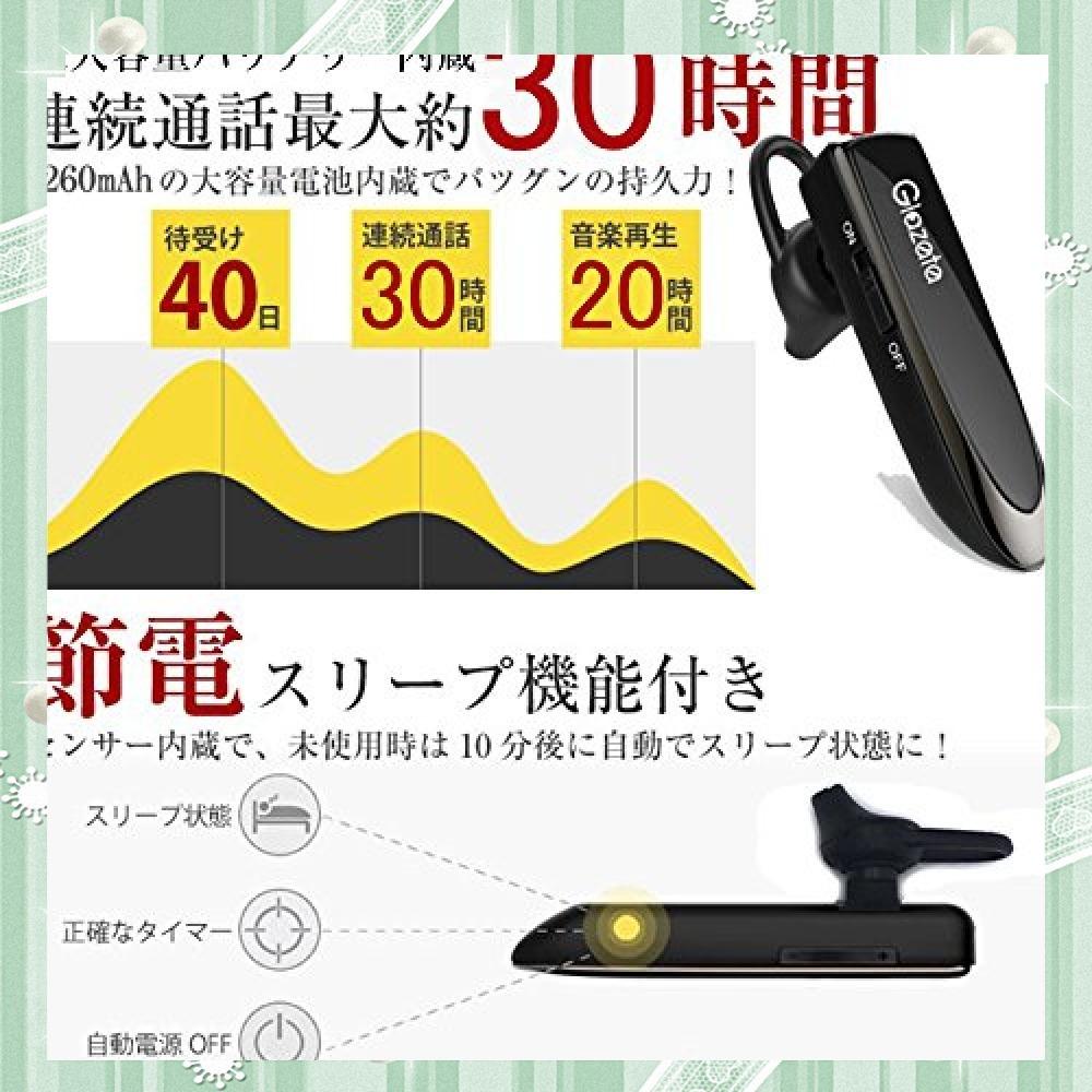 黒 Glazata Bluetooth 日本語音声ヘッドセット V4.1 片耳 高音質 ,超大容量バッテリー、長持ちイヤホン、3_画像4