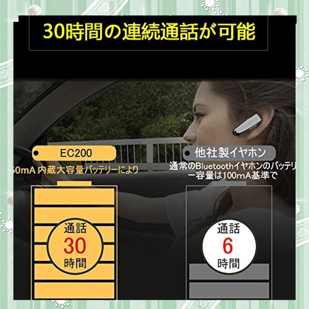 黒 Glazata Bluetooth 日本語音声ヘッドセット V4.1 片耳 高音質 ,超大容量バッテリー、長持ちイヤホン、3_画像3