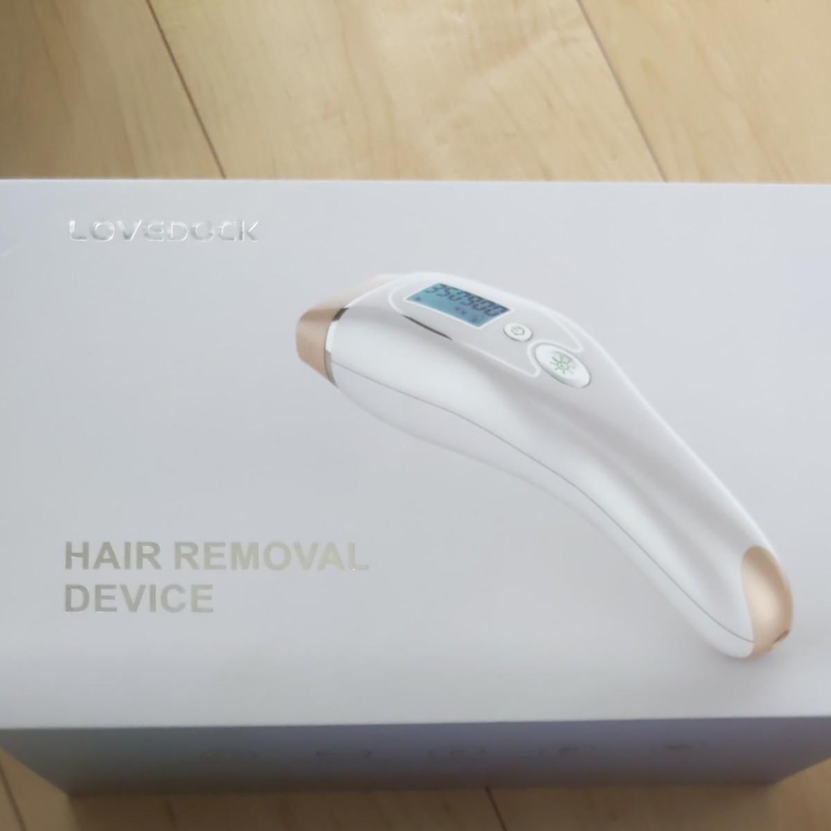 家庭用脱毛器 LOVEDOCK HAIR REMOVAL DEVICE