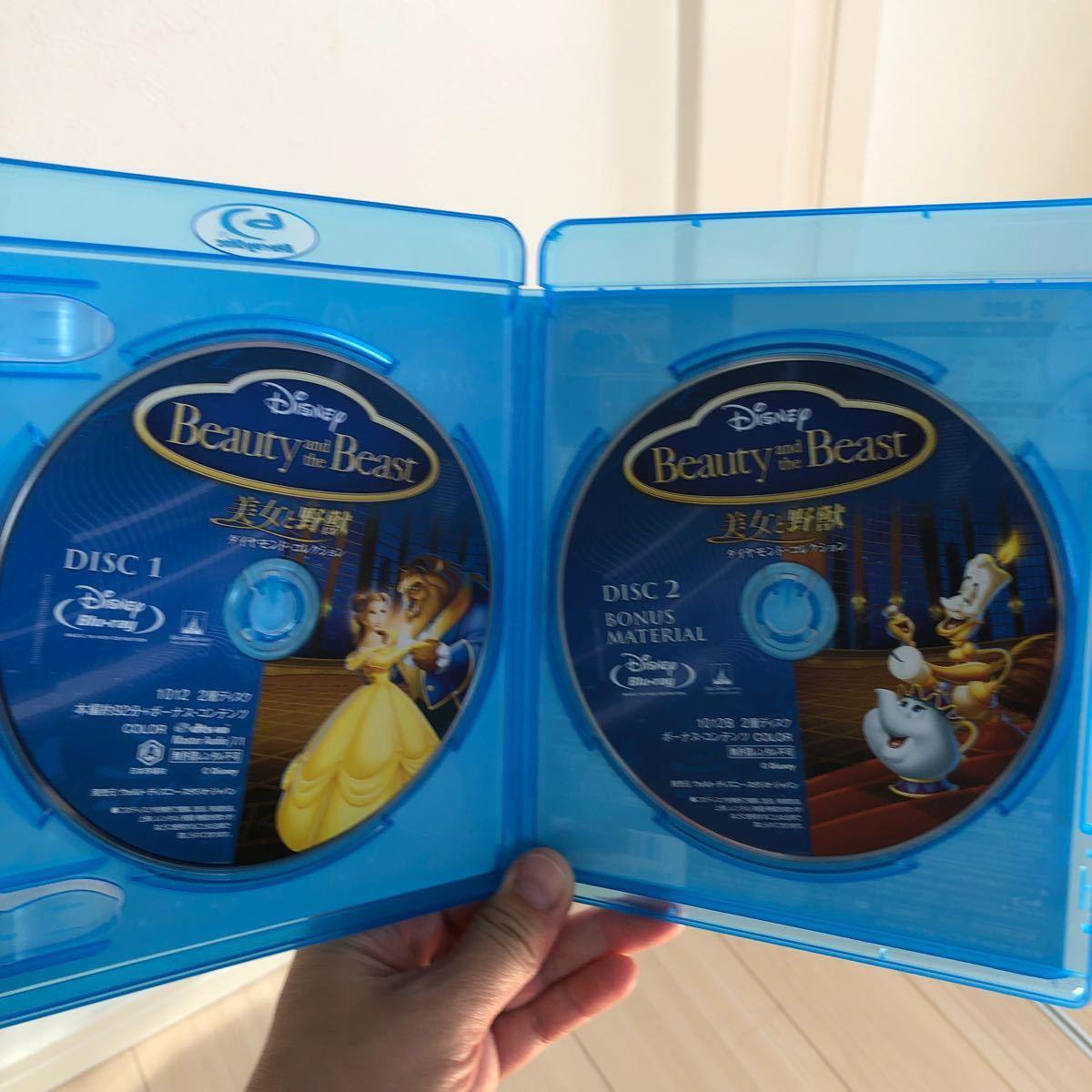 最終値下げしました!ディズニー 美女と野獣 ブルーレイ