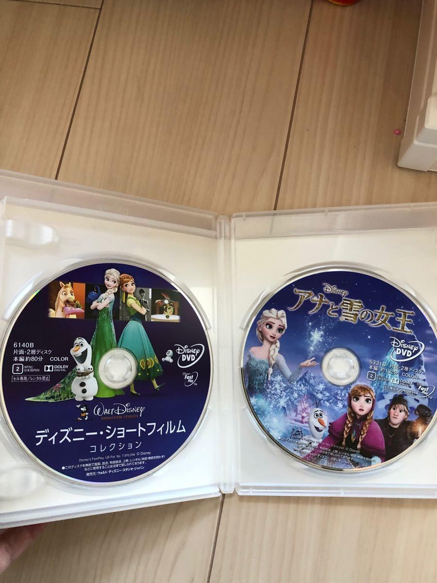 最終値下げしました!ディズニー アナと雪の女王 ディズニーショートフィルムコレクション  DVD セット