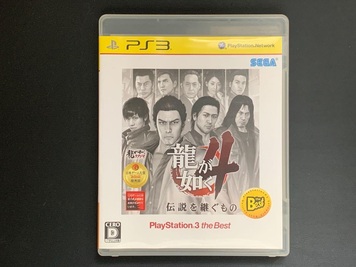 PS3 龍が如く4伝説を継ぐもの BEST