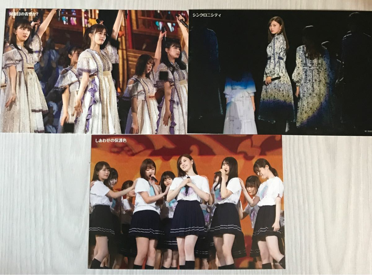 8th year birthday live 限定盤DVD封入 ポストカード3種 【乃木坂46】