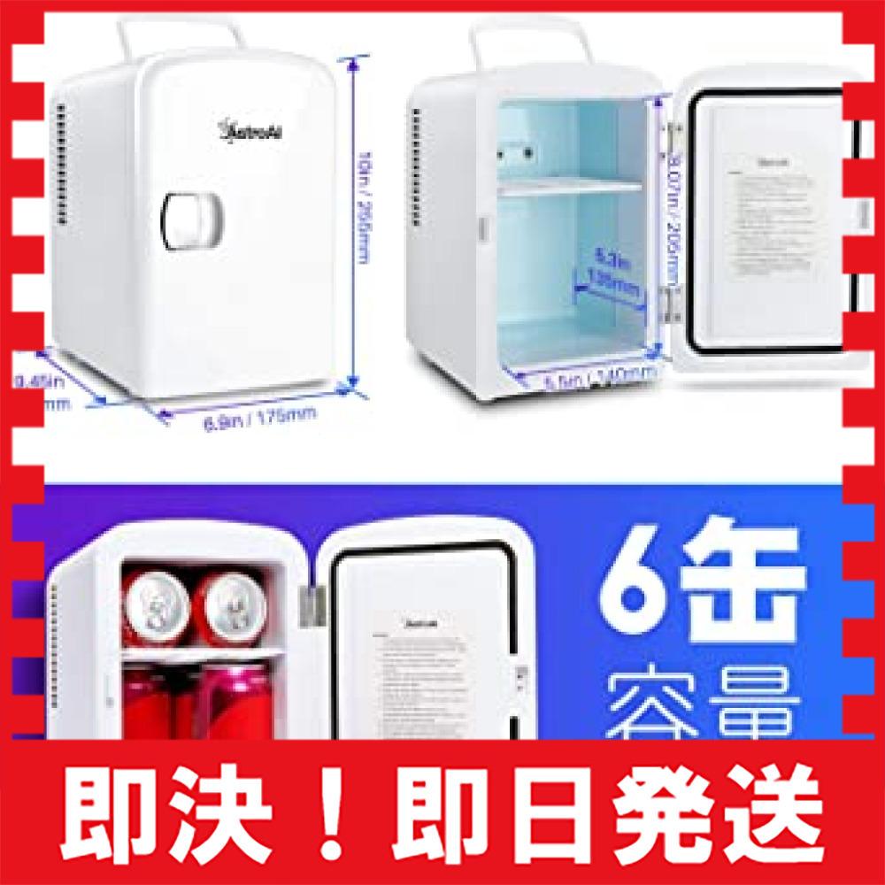 ホワイト AstroAI 冷蔵庫 小型 ミニ冷蔵庫 小型冷蔵庫 冷温庫 保温 冷温庫 4L 小型でポータブル 化粧品 家庭 車載_画像2
