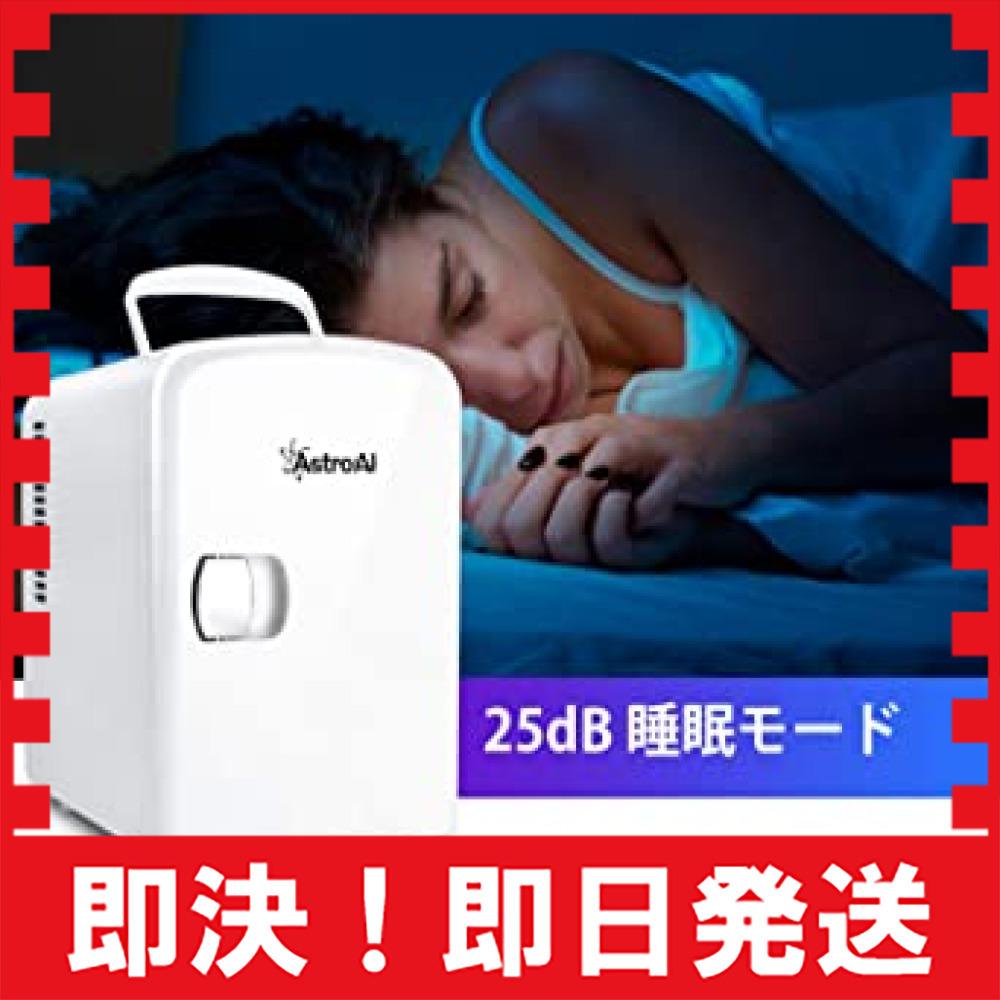 ホワイト AstroAI 冷蔵庫 小型 ミニ冷蔵庫 小型冷蔵庫 冷温庫 保温 冷温庫 4L 小型でポータブル 化粧品 家庭 車載_画像9