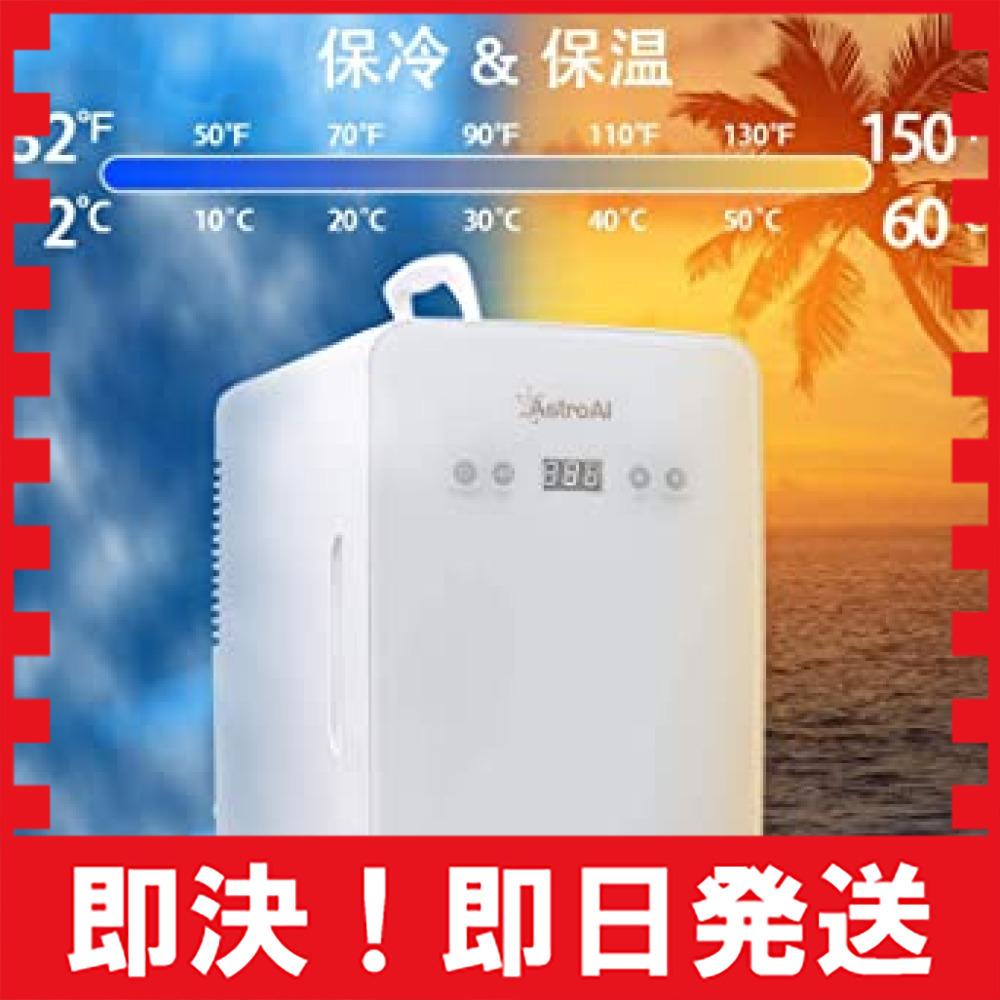 ホワイト AstroAI 冷蔵庫 小型 ミニ冷蔵庫 小型冷蔵庫 冷温庫 6L 2℃~60℃温度調整可能 化粧品 ポータブル 家庭_画像4