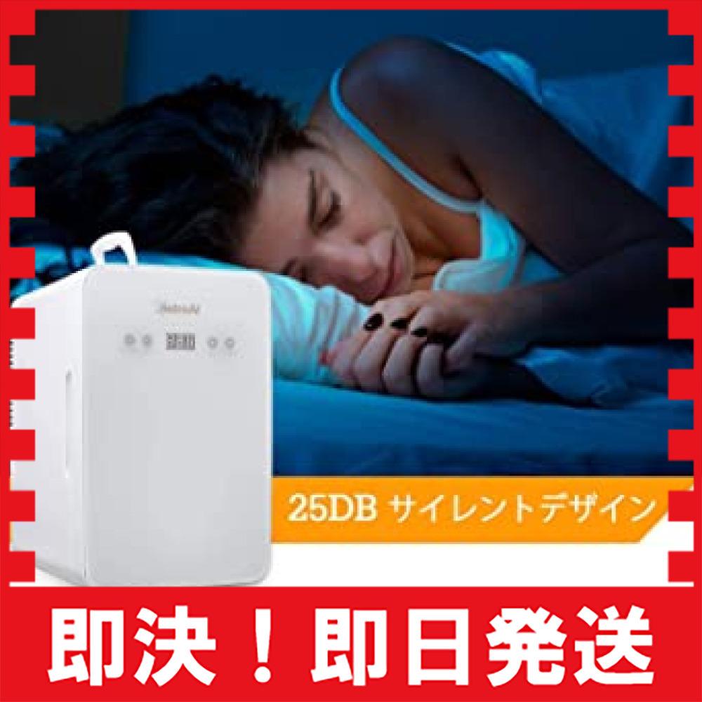 ホワイト AstroAI 冷蔵庫 小型 ミニ冷蔵庫 小型冷蔵庫 冷温庫 6L 2℃~60℃温度調整可能 化粧品 ポータブル 家庭_画像6