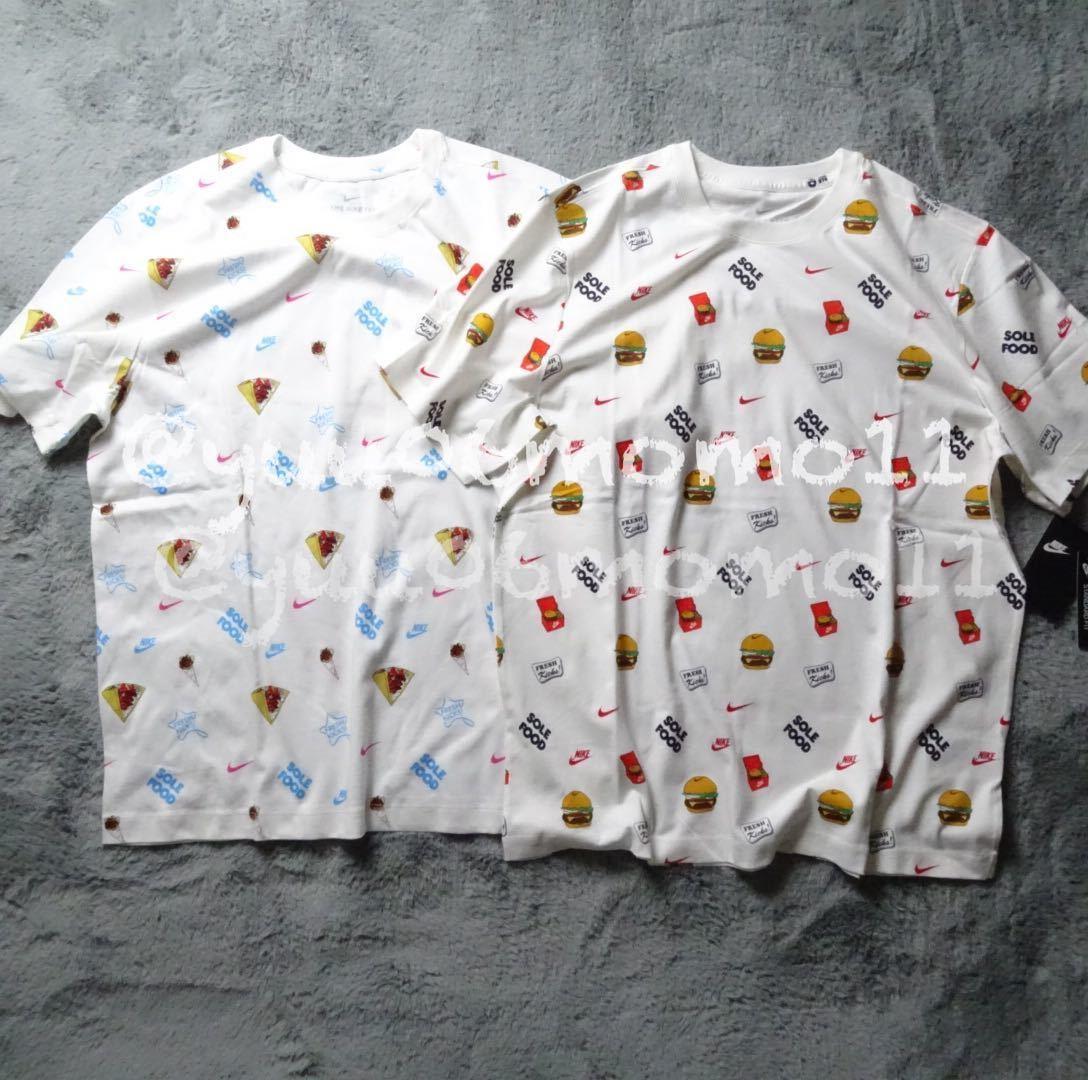 新品 正規品 2枚セット サイズXXL(2XL) NIKE ナイキ 白 ホワイト SOLE FOOD 総柄 プリント 半袖 Tシャツ スタンダードフィット