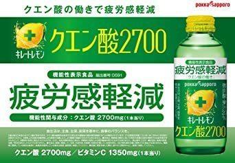 新品ポッカサッポロ キレートレモンクエン酸2700 155ml ×24本0Q8A_画像2