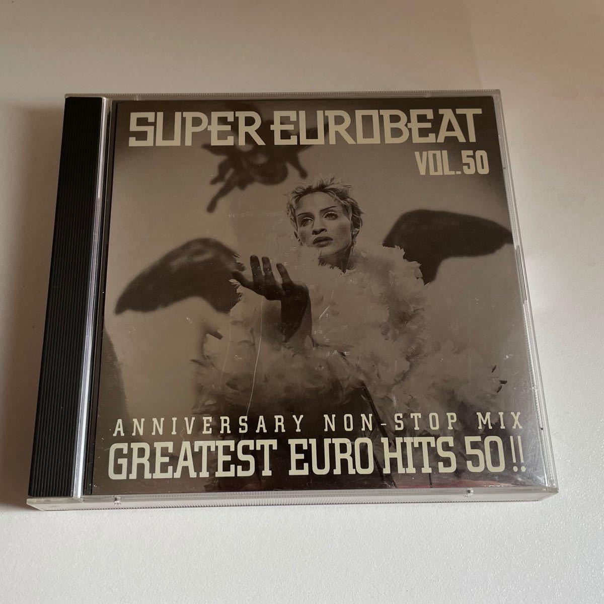 SUPER EUROBEAT VOL.50 スーパーユーロビートVOL.50