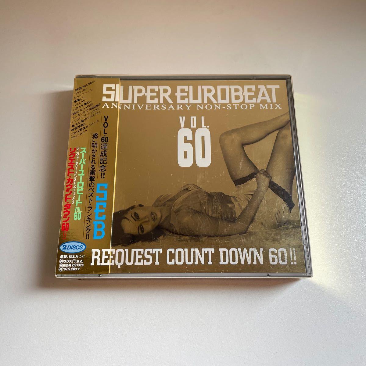SUPER EUROBEAT VOL.60 スーパーユーロビートVOL.60