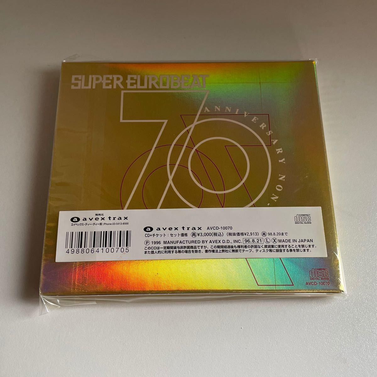 SUPER EUROBEAT VOL.70 スーパーユーロビートVOL.70