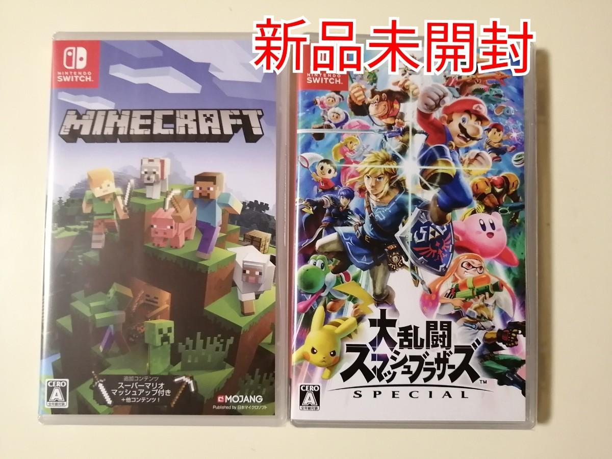 大乱闘スマッシュブラザーズSPECIAL Minecraft Switch スイッチソフト2本セット