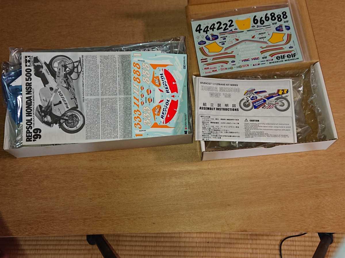 タミヤ 1/12 REPSOL HONDA '99 NSR500 未組立、studio27 '93ロスマンズホンダ トランスキット_画像3