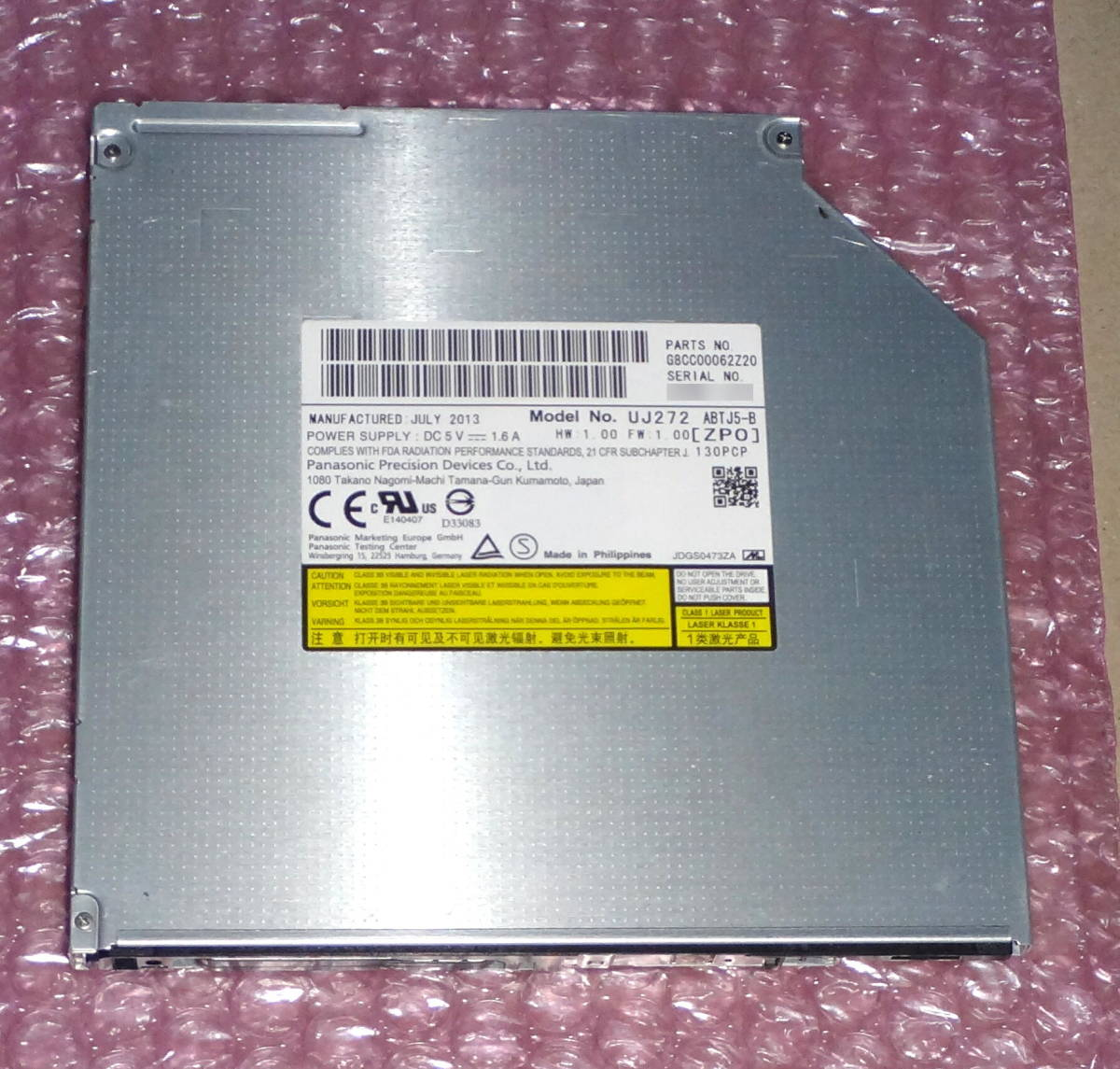 Panasonic ブルーレイドライブ UJ-272 BDXL対応