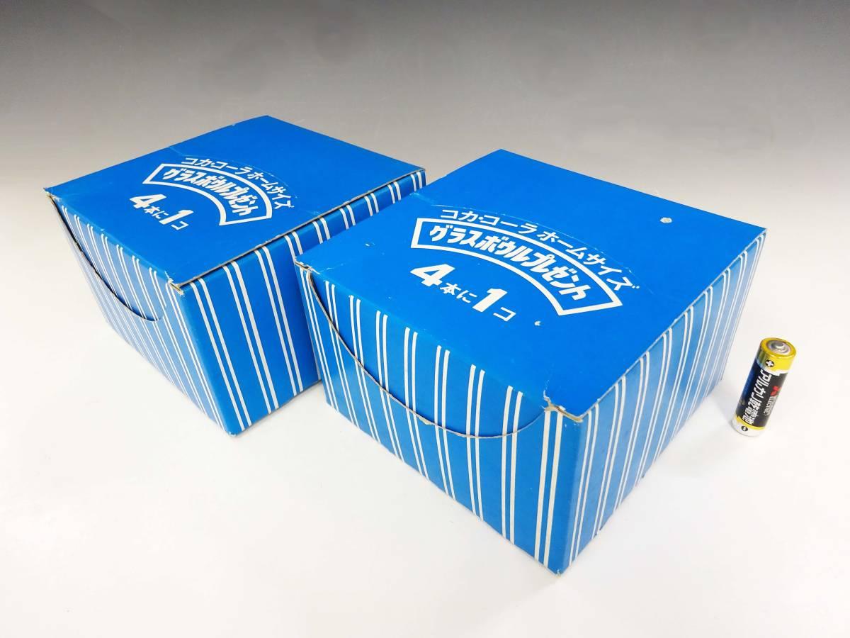 ★【企業物 非売品】昭和レトロ 未使用保管品 コカコーラ ホームサイズ グラスボウル 6枚セット 販促箱入り デッドストック ノベルティ_画像8
