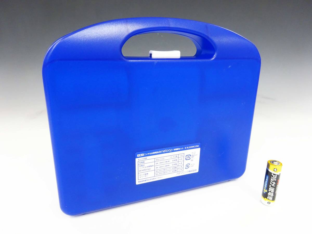 ◆①Panasonic eneloop エネループ 充電式ニッケル水素電池 充電器セット スペーサー 充電池 K-KJ22MCC84 1パナソニック 家電 _画像8