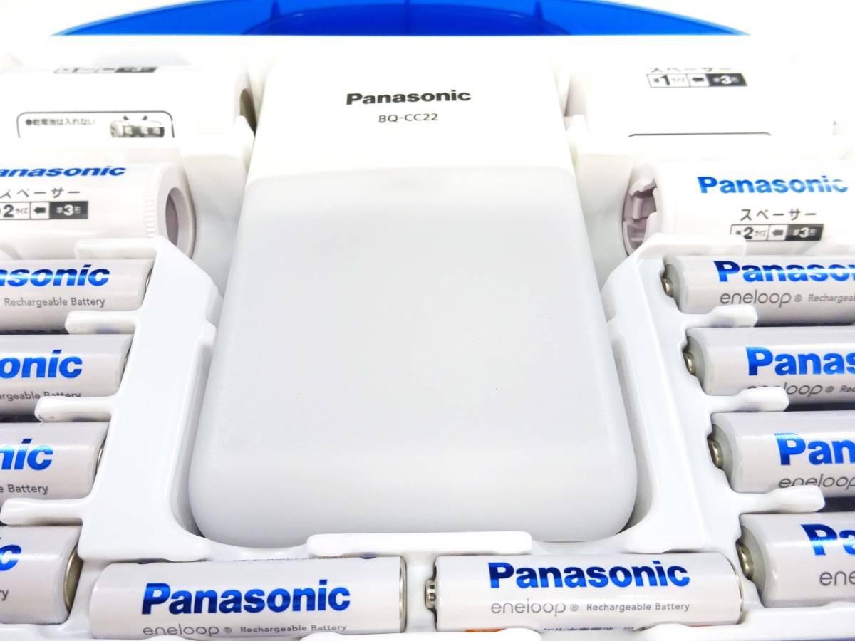 ◆①Panasonic eneloop エネループ 充電式ニッケル水素電池 充電器セット スペーサー 充電池 K-KJ22MCC84 1パナソニック 家電 _画像4