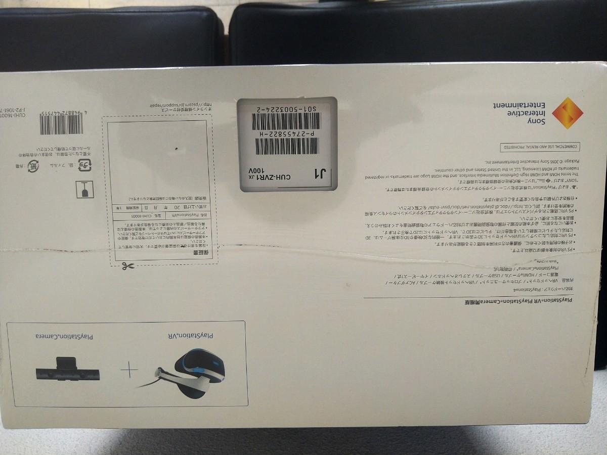 PS4 PlayStationVR プレイステーションVR カメラ同梱版 CUHJ-16001