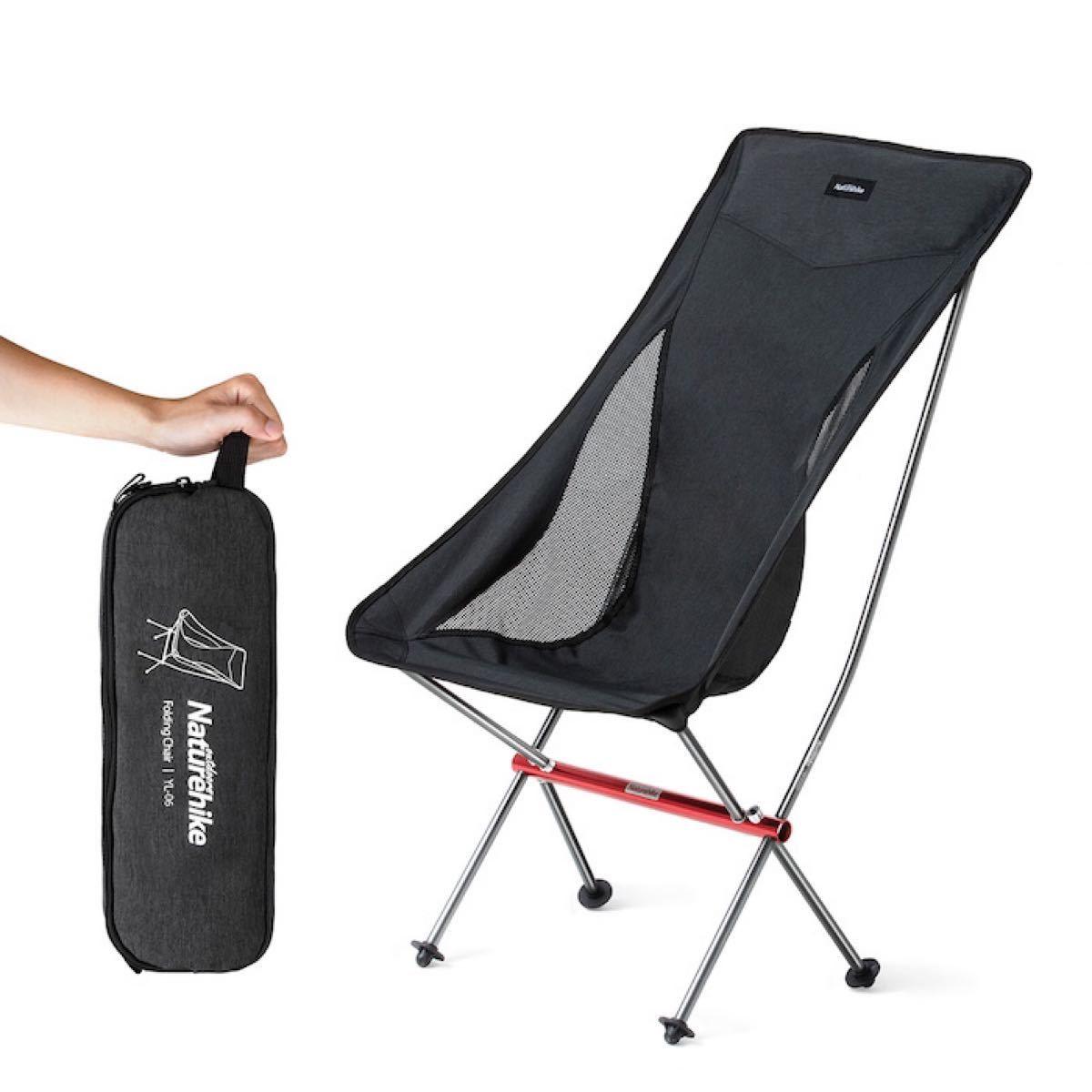 Naturehike ネイチャーハイク フォールディング アウトドアチェア 【耐荷重150kg】 椅子 軽量