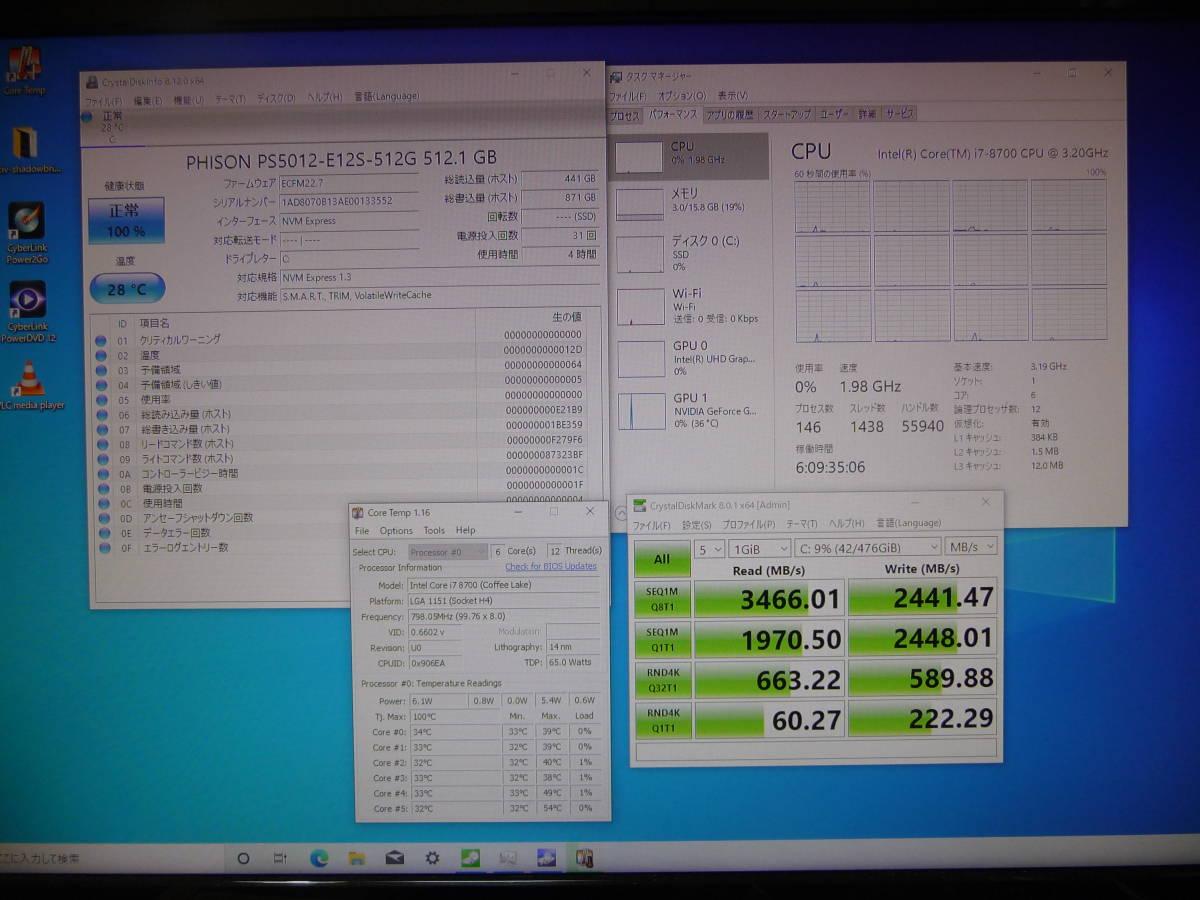 送料無料 大幅値下げ超高速SSD XPS8930 GTX1060 6GB WIN10 Core i7 8700(6コア12スレッド) メモリー16GB SSD M.2 512GB 新品  _画像10