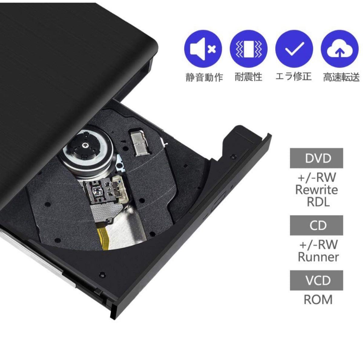 USB3.0 Type C 外付け DVDドライブ CD/DVDプレーヤー Type Cポート ポータブル