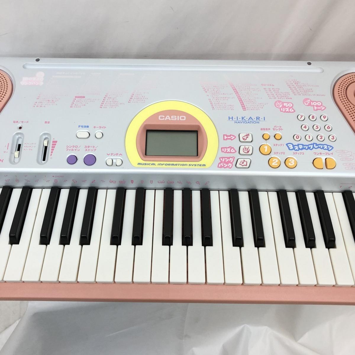 中古 CASIO カシオ 電子キーボード LK-102PK 61鍵盤 光ナビゲーション シルバー ピンク系 ポップカラー 電子ピアノ H15209_画像5