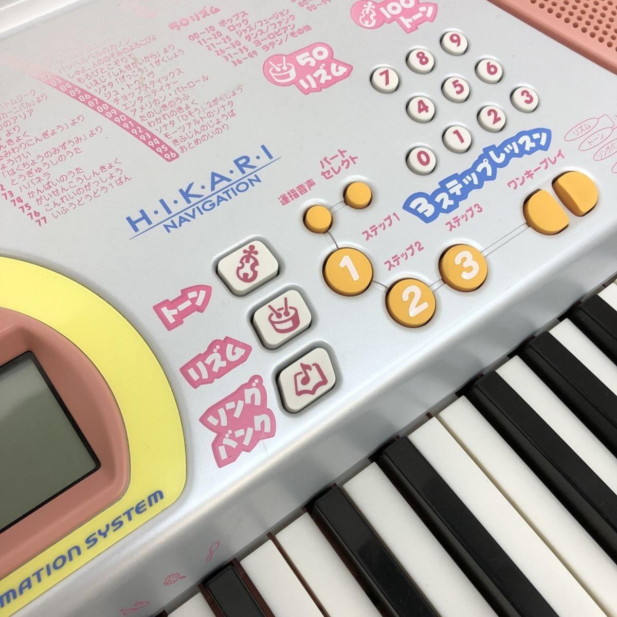 中古 CASIO カシオ 電子キーボード LK-102PK 61鍵盤 光ナビゲーション シルバー ピンク系 ポップカラー 電子ピアノ H15209_画像9