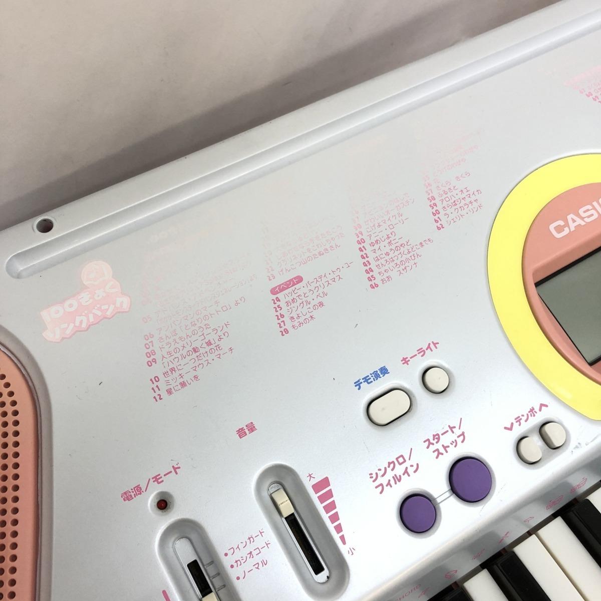 中古 CASIO カシオ 電子キーボード LK-102PK 61鍵盤 光ナビゲーション シルバー ピンク系 ポップカラー 電子ピアノ H15209_画像2