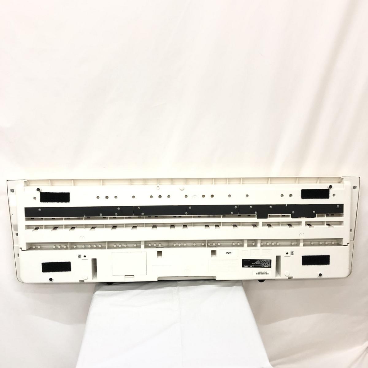 中古 CASIO カシオ 電子キーボード LK-116 61鍵盤 光ナビゲーション 電子ピアノ ホワイト ブラック 鍵盤楽器 アダプター付き H15204_画像2