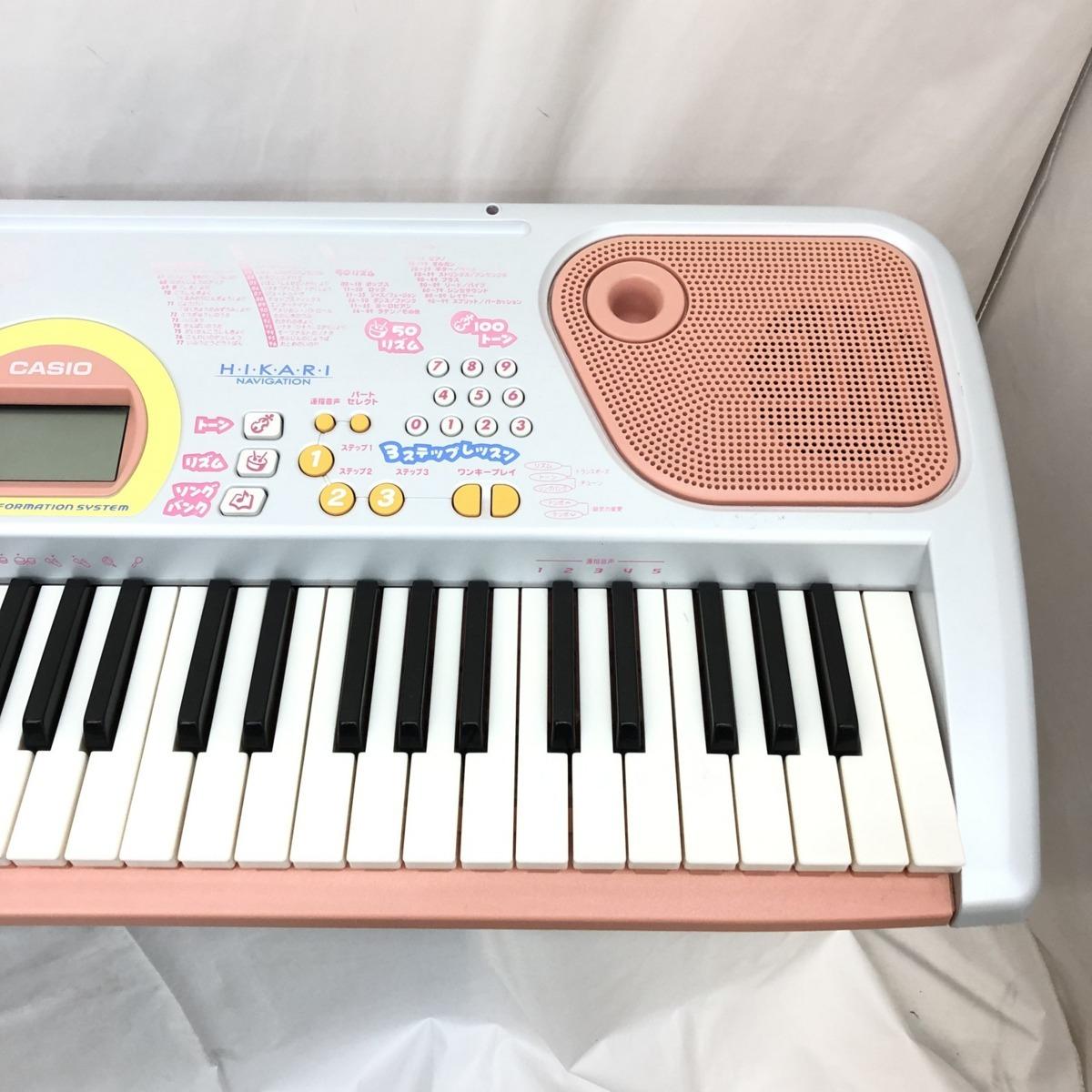 中古 CASIO カシオ 電子キーボード LK-102PK 61鍵盤 光ナビゲーション シルバー ピンク系 ポップカラー 電子ピアノ H15209_画像6