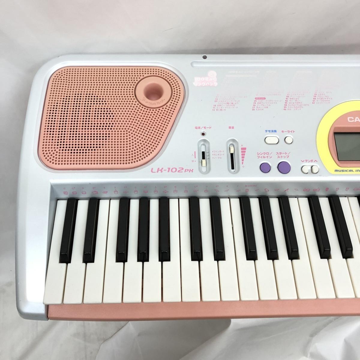 中古 CASIO カシオ 電子キーボード LK-102PK 61鍵盤 光ナビゲーション シルバー ピンク系 ポップカラー 電子ピアノ H15209_画像4