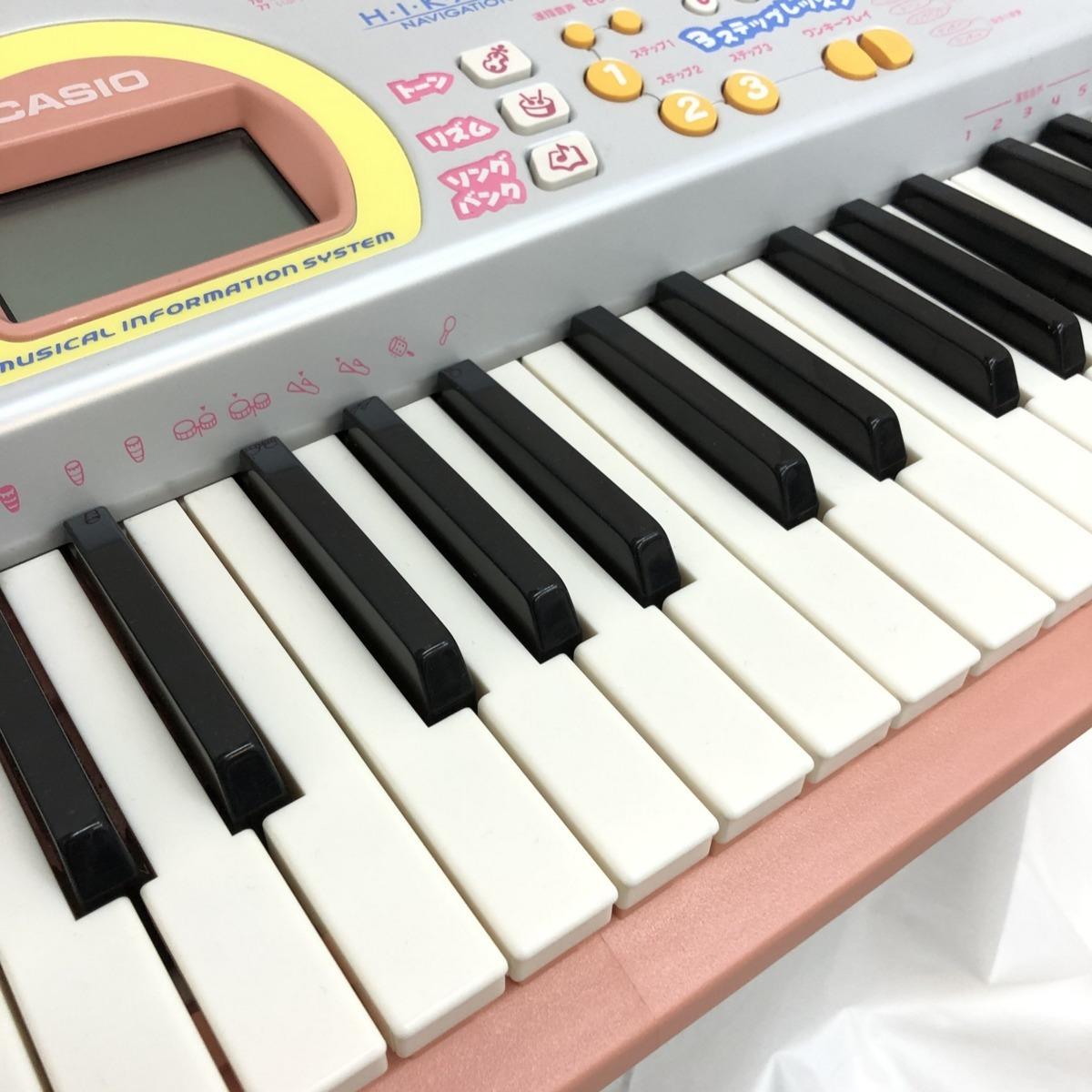 中古 CASIO カシオ 電子キーボード LK-102PK 61鍵盤 光ナビゲーション シルバー ピンク系 ポップカラー 電子ピアノ H15209_画像3