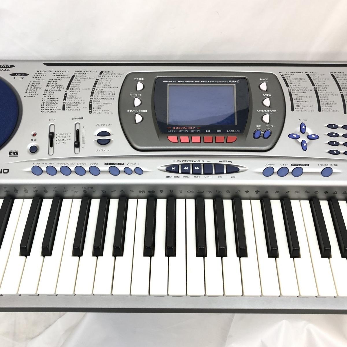 CASIO カシオ 電子キーボード LK-150 光ナビゲーション 61鍵盤 シルバー ブルー 電子ピアノ 鍵盤楽器 アダプター付き H15211_画像4