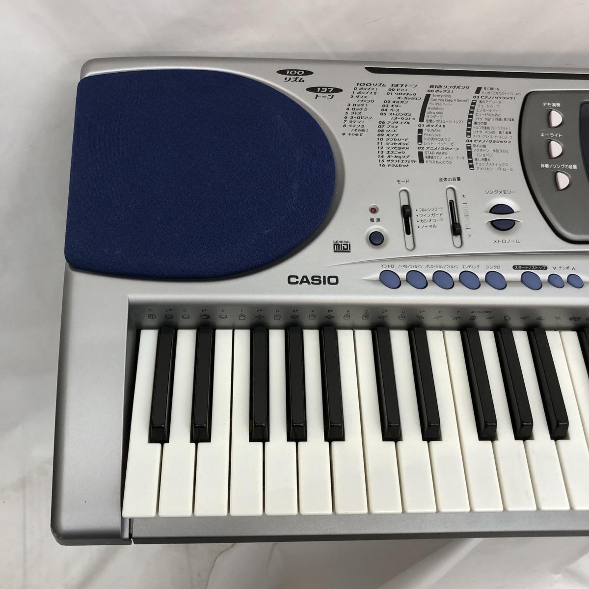 CASIO カシオ 電子キーボード LK-150 光ナビゲーション 61鍵盤 シルバー ブルー 電子ピアノ 鍵盤楽器 アダプター付き H15211_画像3
