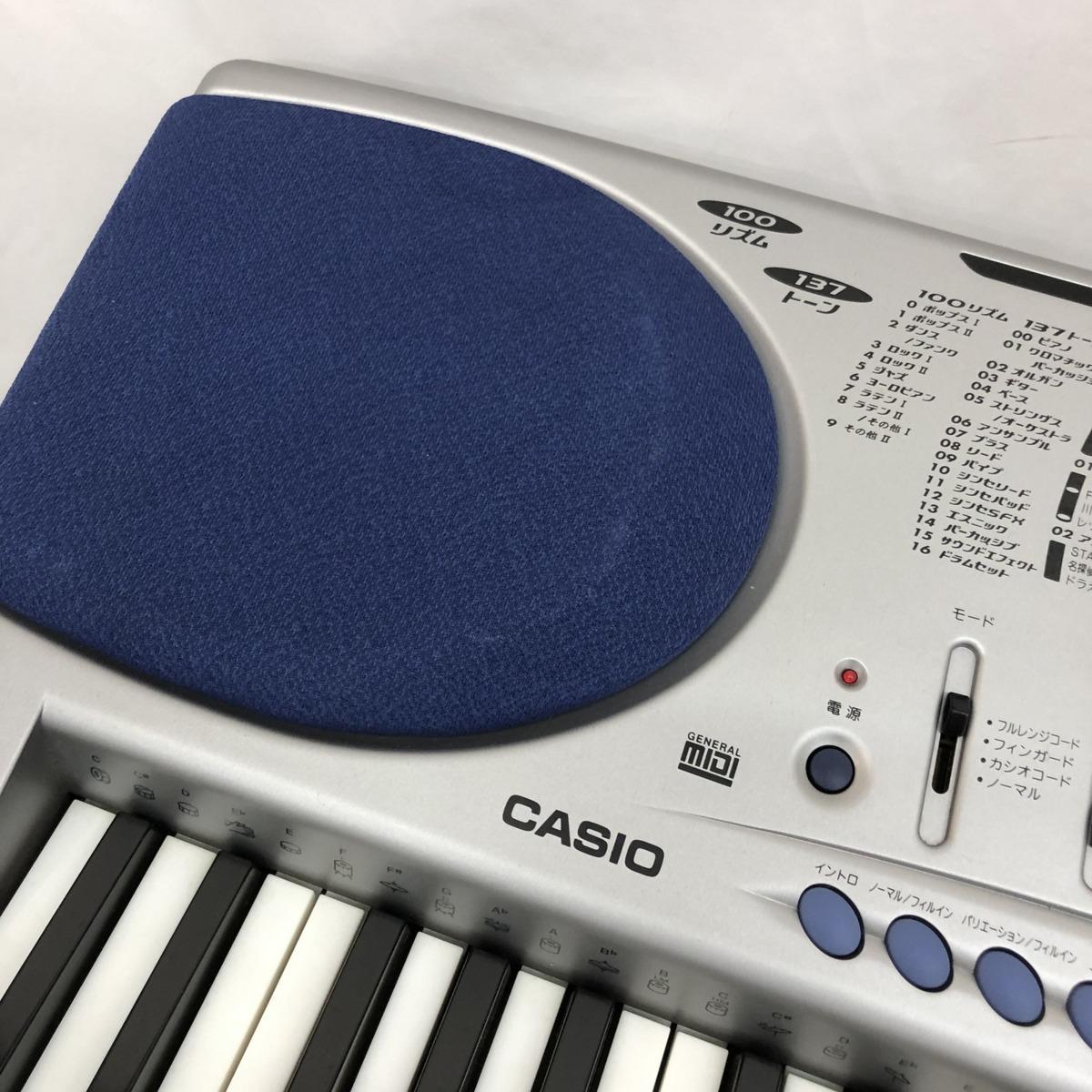 CASIO カシオ 電子キーボード LK-150 光ナビゲーション 61鍵盤 シルバー ブルー 電子ピアノ 鍵盤楽器 アダプター付き H15211_画像6