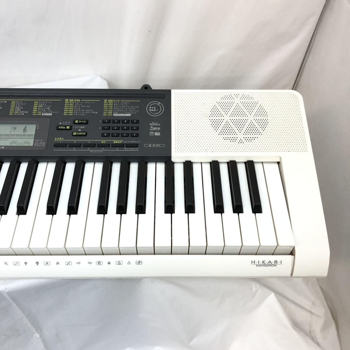 中古 CASIO カシオ 電子キーボード LK-116 61鍵盤 光ナビゲーション 電子ピアノ ホワイト ブラック 鍵盤楽器 アダプター付き H15204_画像7