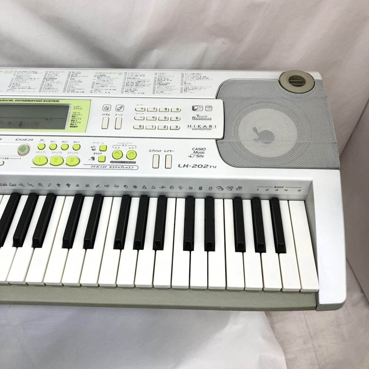 中古 CASIO カシオ 電子キーボード 光ナビゲーション LK-202TV 61鍵盤 シルバー グリーン 電子ピアノ 鍵盤楽器 アダプター 難あり H15233_画像6