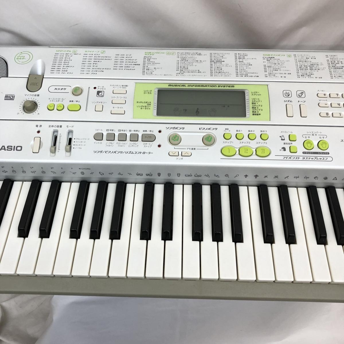 中古 CASIO カシオ 電子キーボード 光ナビゲーション LK-202TV 61鍵盤 シルバー グリーン 電子ピアノ 鍵盤楽器 アダプター 難あり H15233_画像5