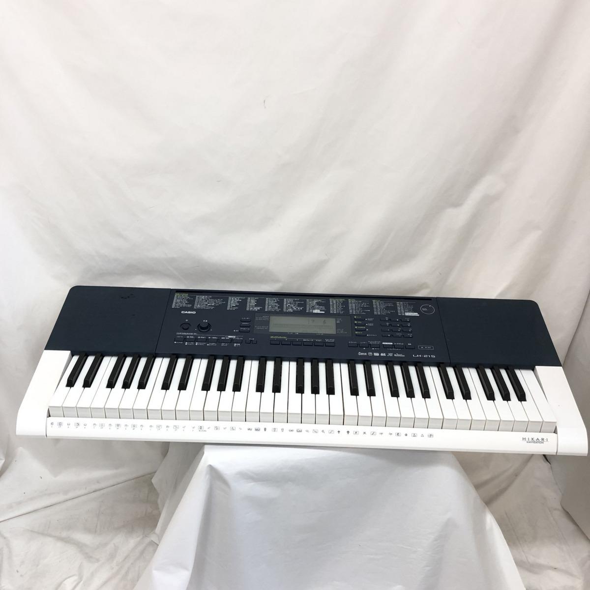 中古 CASIO カシオ 電子キーボード LK-215 光ナビゲーション タッチレスポンス 61鍵盤 ホワイト ネイビー 鍵盤楽器 電子ピアノ H15254_画像1