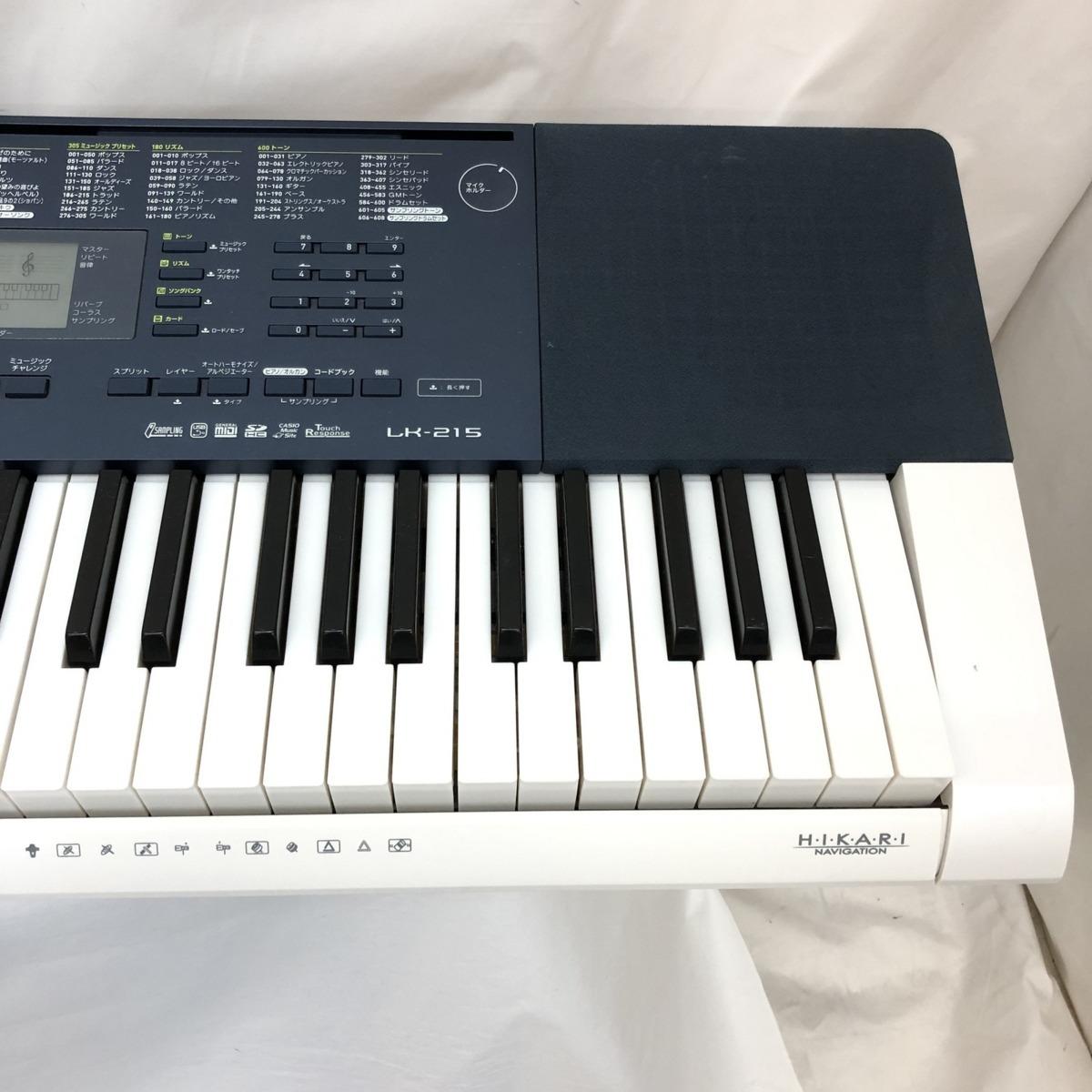 中古 CASIO カシオ 電子キーボード LK-215 光ナビゲーション タッチレスポンス 61鍵盤 ホワイト ネイビー 鍵盤楽器 電子ピアノ H15254_画像5