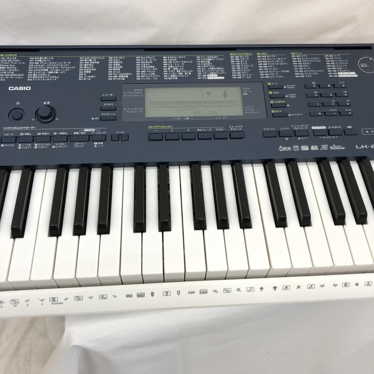中古 CASIO カシオ 電子キーボード LK-215 光ナビゲーション タッチレスポンス 61鍵盤 ホワイト ネイビー 鍵盤楽器 電子ピアノ H15254_画像4