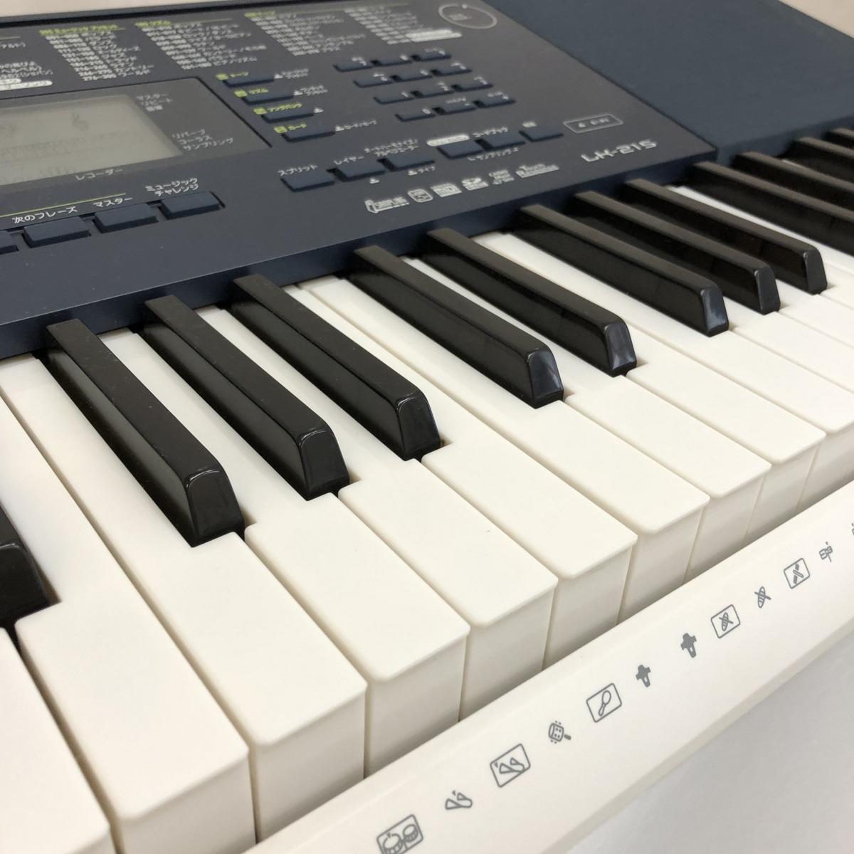 中古 CASIO カシオ 電子キーボード LK-215 光ナビゲーション タッチレスポンス 61鍵盤 ホワイト ネイビー 鍵盤楽器 電子ピアノ H15254_画像7