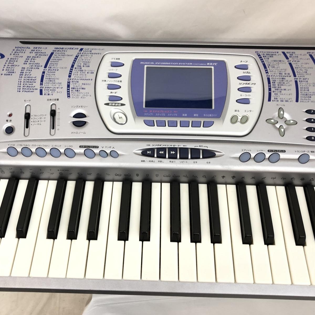 中古 CASIO カシオ 電子キーボード LK-250it 光ナビゲーション ケイタイリンク シルバー ブルー 電子ピアノ 鍵盤楽器 アダプター付 H15354_画像3