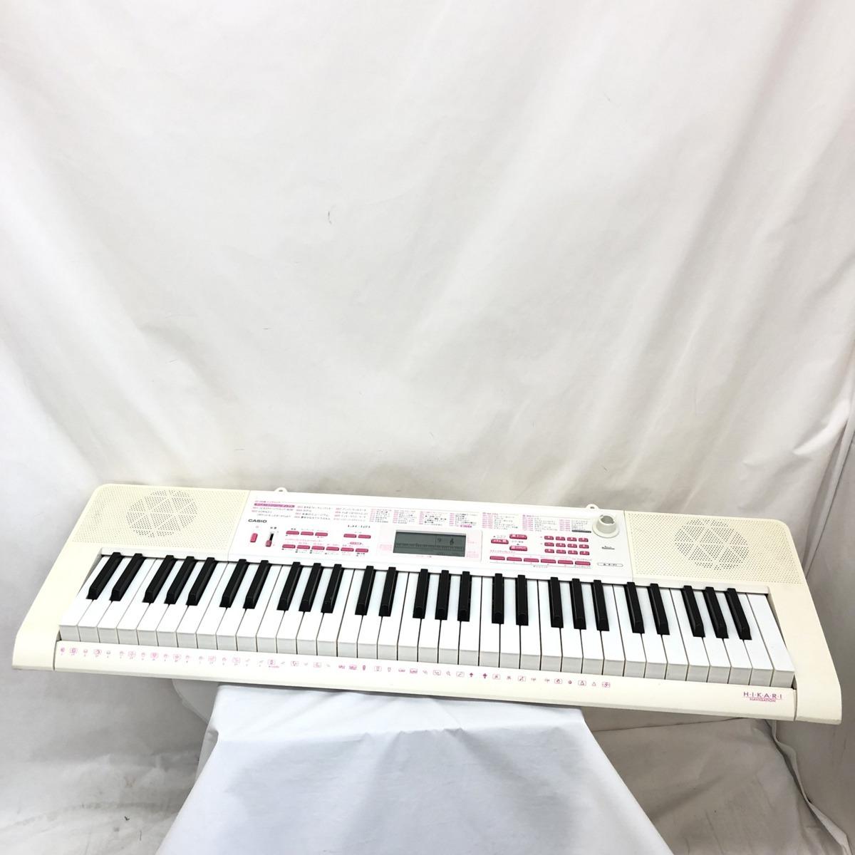中古 CASIO カシオ 電子キーボード 光ナビゲーション LK-121 61鍵盤 電子ピアノ ホワイト ピンク 鍵盤楽器 アダプター付き H15423_画像1